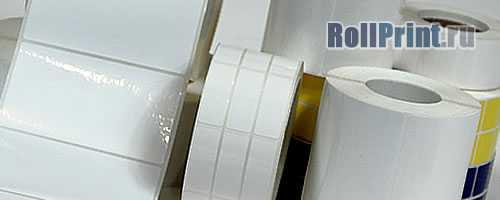 Синтетические этикетки - полипропиленовая этикетка - РоллПРинт