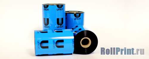 Риббон Union Chemicar wax resin
