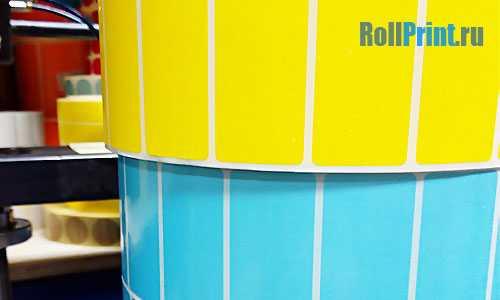 Этикетки цветные самоклеящиеся из синтетических и бумажных материалов